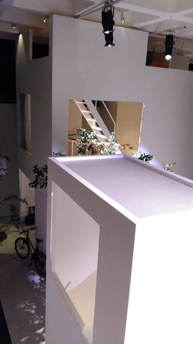 """""""When is a house a work of art? @BarbicanCentre #Japanesehouse"""""""