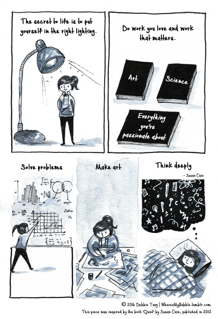 This comic was inspired by Susan Cain's amazing book, 'Quiet' which was published in 2012. ‪