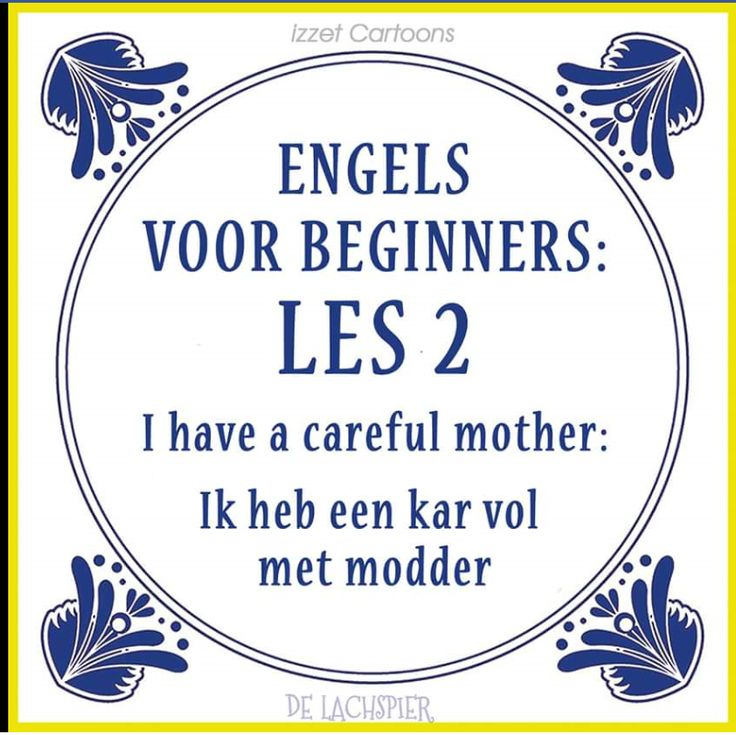 Translation of the Dutch explanation: I have a traler full with mud.
