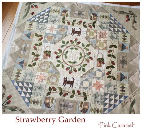 Pink Caramel Strawberry Garden quilt.