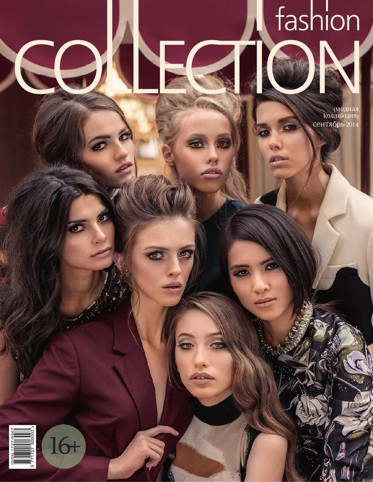 Fashion Collection September 2014
