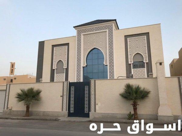 مصمم واجهات فلل خارجيه في الرياض 0552346648 تصميم واجهات فلل بالرياض 2020 مصمم فلل بالرياض اسواق حره House Styles Classic House Design Classic House
