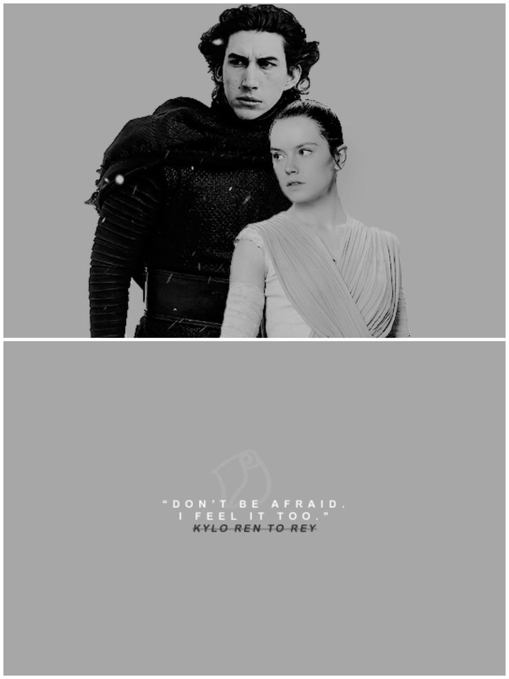 """You're probably going to have a castle, and a prince and a princess, if you're looking at a fairy tale. […] But when his mask comes off, you see Adam Driver, and he just looks like a sort of prince. […] In this scene she [Rey] is drawn to this place, almost like Cinderella.""   — J.J. Abrams, The Force Awakens Blu-Ray Commentary (2016)"