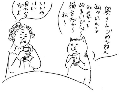 猫村さん、猫舌残念。