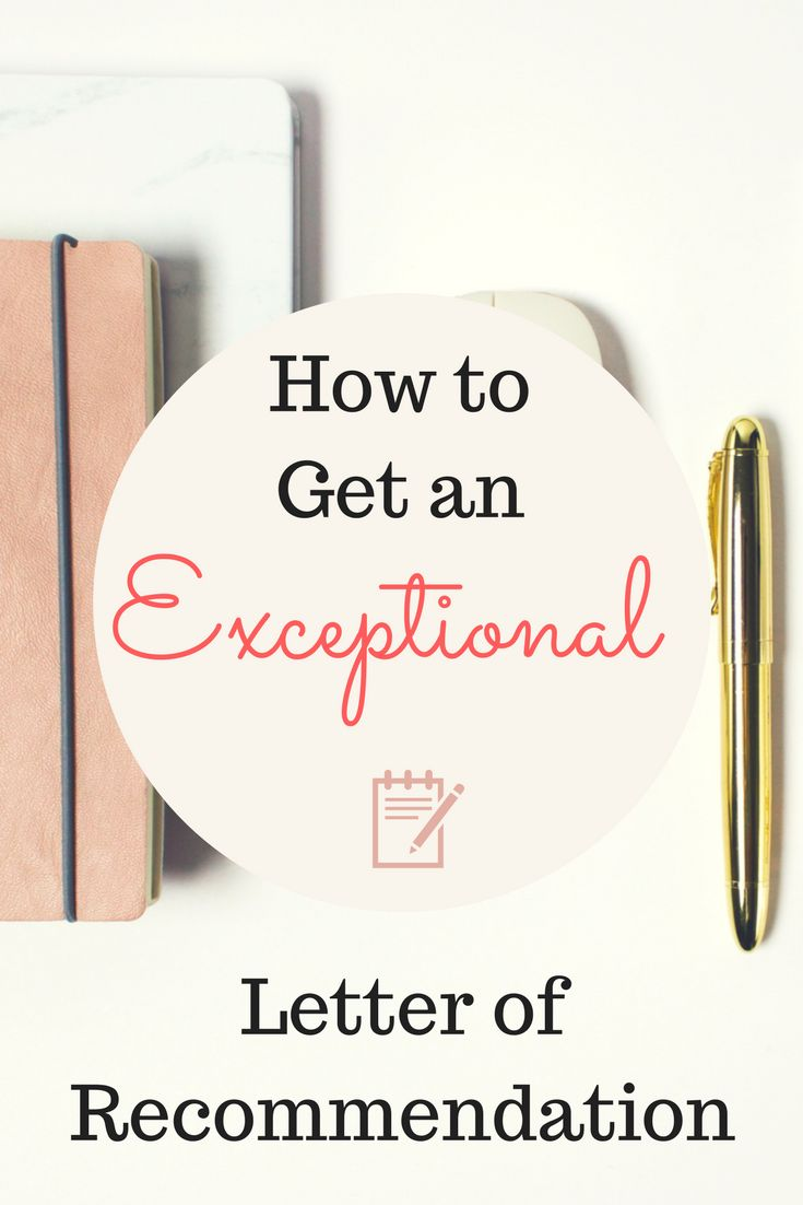 Need a letter of recommendation? Follow my tips on how to get an exceptional one!