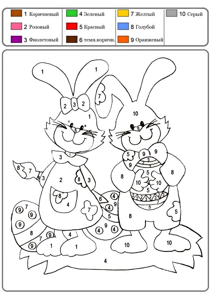 97 best Easter images on Pinterest | Easter crafts, Easter and ...
