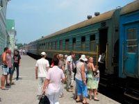 #поезд в #бердянск  С 20 июня начинает курсировать ночной поезд сообщением Днепропетровск - Кривой Рог - Бердянск http://gorod-online.net/news/zhizn/4821-s-20-iyunya-nachinaet-kursirovat-nochnoj-poezd-soobshcheniem-dnepropetrovsk-krivoj-rog-berdyansk