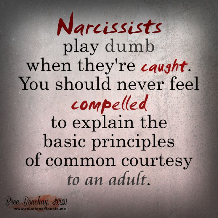 MEMES ABOUT NARCISSISTS