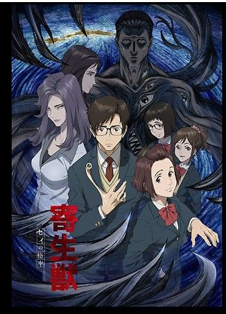 Parasyte: the maxim - if you have not watched this yet, I really recommend that you do. It deserves so much hype! It is so amazing! If you like Tokyo Ghoul, then you'll like this too :3 I would know, I love both of them!