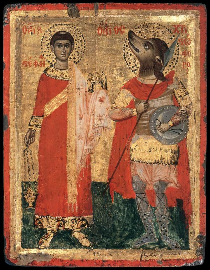 Saint Guinefort  Patron Saint of Children