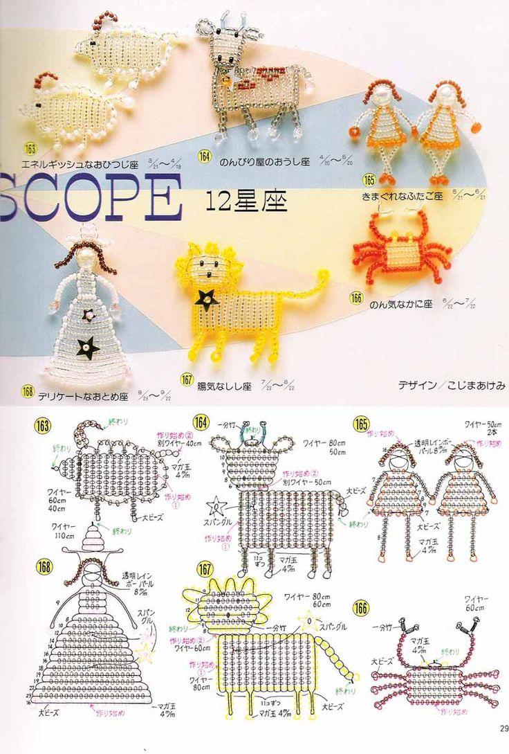 собачка из бисера японское плетение схема