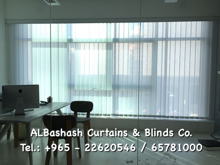 Office Curtains Blinds For Offices In Kuwait Call Us 965