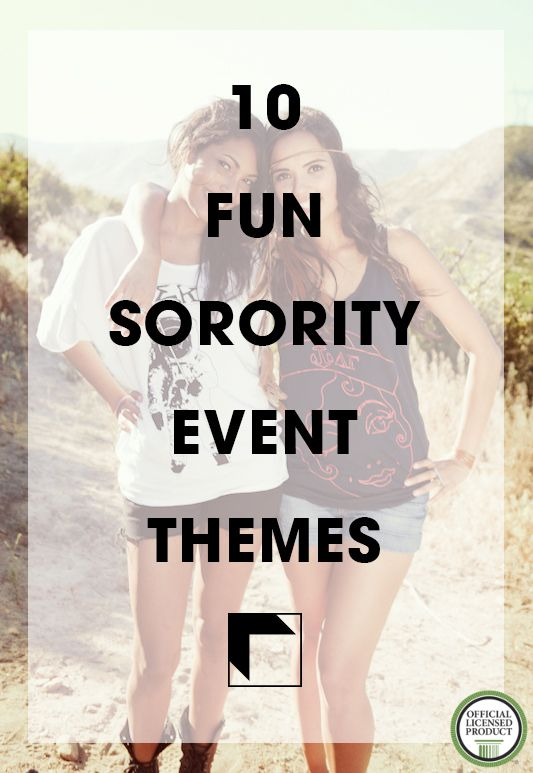 Have the best event ever! You'll love these 10 awesome themes and more from ABD. | Adam Block Design | Custom Greek Apparel & Sorority Clothes | www.adamblockdesign.com