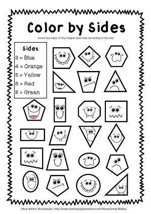 shape worksheets geometry worksheets kindergarten. Black Bedroom Furniture Sets. Home Design Ideas