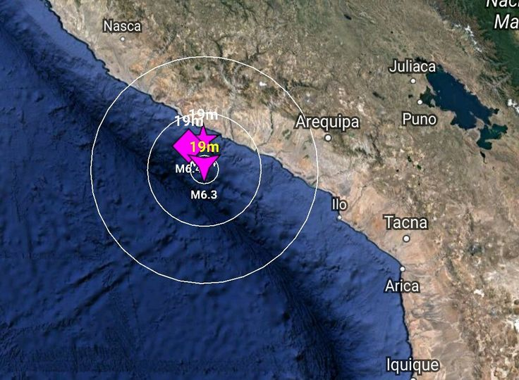 Aggiornamento Terremoto nel Perù meridionale. USGS (M6.4) ha confermato la forte scossa di terremoto registrata oggi 18 luglio 2017 alle ore 01:34:16 (UTC