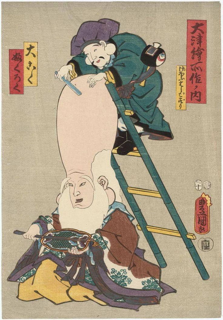 歌川国貞: Actors as Daikoku and Fukurokuju - ボストン美術館