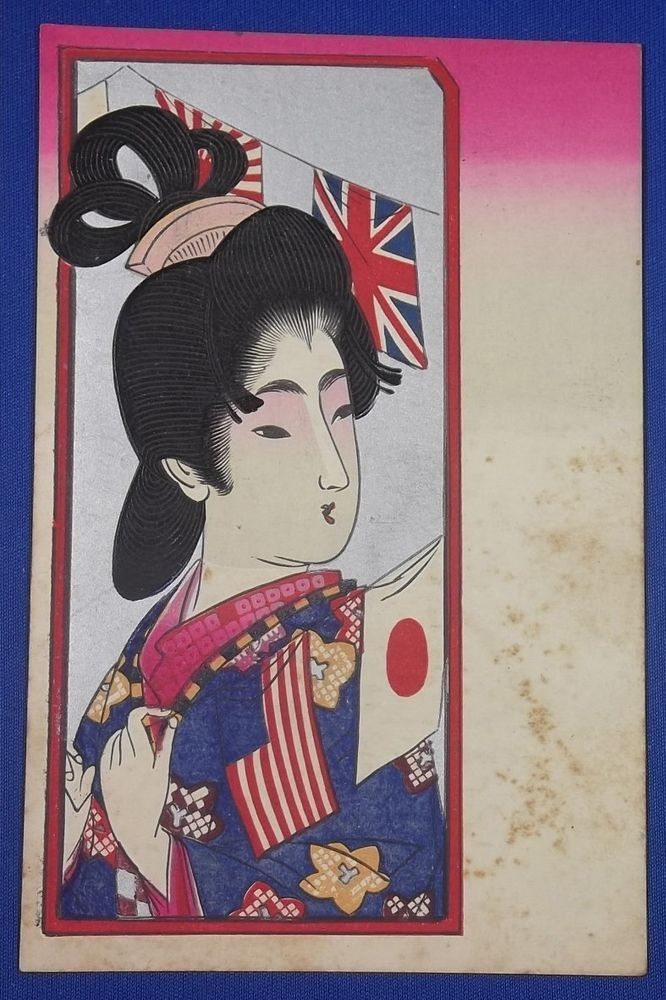 1900's Russo Japanese War time Postcard Showing Support of the United Kingdom & the United States /   Art of a Woman in Japanese traditional hair style & Kimono and,  Flags of Japan, the UK & the US ukiyoe style 日英同盟 日露戦争 / vintage antique old Japanese military war art card / Japanese history historic paper material Japan 着物