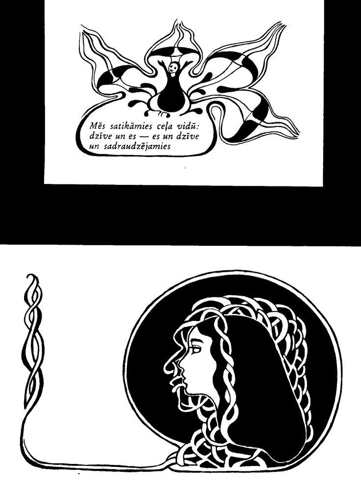 "A couple of chapter heading vignettes for Latvian book ""Vardi -Atspulgi"" poetry anthology by Arija Zveja, which I illustrated (brush and gouache) in 1973. Published by Ziemelblazma in Sweden."