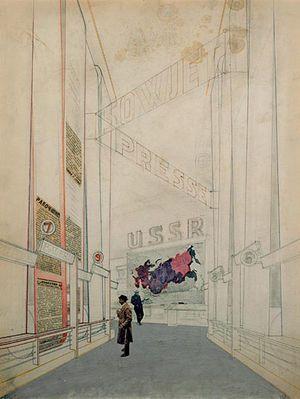El Lissitzky, Design for PRESSA