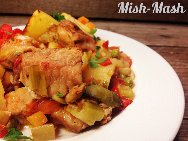 Mish-Mash: Гювеч със свинско месо