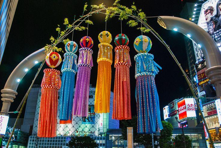 tanabata libreria giapponese