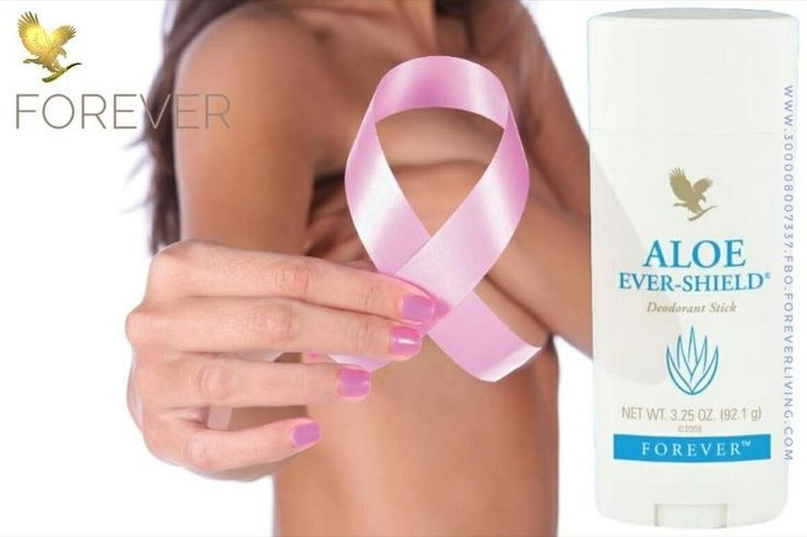 Aloe Ever-Shield® Deodorant Stick provides effective, all-day protection against underarm odor and can be applied directly after showering or waxing without stinging. Aloe Ever-Shield® glides on smoothly, does not stain clothes, and maximizes the deodorant properties of aloe vera while eliminating ingredients that could be harmful.