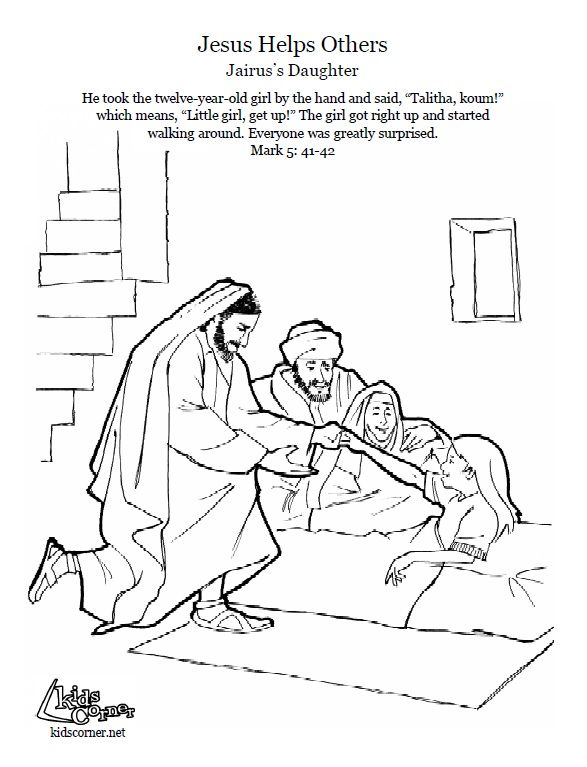 38 best images about bible coloring pages on pinterest for Jesus heals jairus daughter coloring page