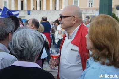 Ώρα Ελλάδος...: Λύσσαξε η τρόϊκα εσωτερικού! Φορέστε το δωδεκάποντο, πάρτε και σαμπάνια και βγείτε στις πλατείες!