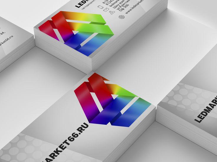 Логотип и визитки для компании Ledmarket66. Ребята из Екатеринбурга занимаются поставкой и монтажом светодиодных экранов и бегущих строк. Все знают знаменитую улицу в Нью-Йорке таймс сквер, улица с огромным количеством светодиодных экранов переливающихся разными цветами🌈 Именная это и послужило идеей для создания яркого лого😉 Кстати ребята взяли идею с таймс сквер и для своего сайта www.ledmarket66.ru Ну и как же без визиток😊 #arsdsgn #чайковский #графическийдизайн
