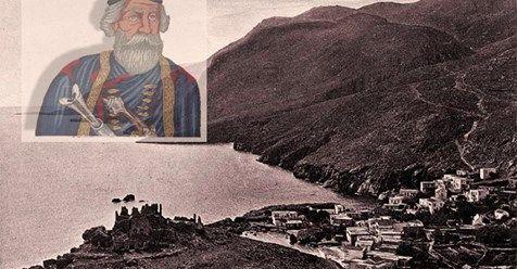 Μωσαϊκό: 17 Ιουνίου 1771: ο μαρτυρικός θάνατος του Δασκαλογ...