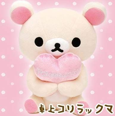 Ko-Rillakkuma Holding Heart Plush $11.95 http://thingsfromjapan.net/ko-rillakkuma-holding-heart-plush/ #korilakkuma plush #san x products #kawaii Japanese stuff