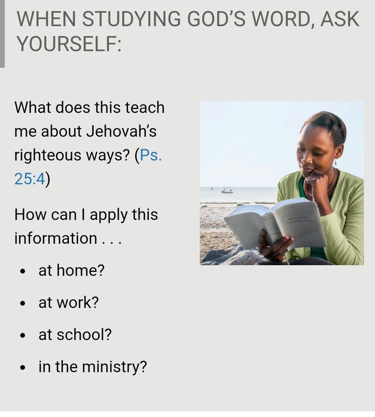 Get the Most from Your Bible Reading! Jw.org