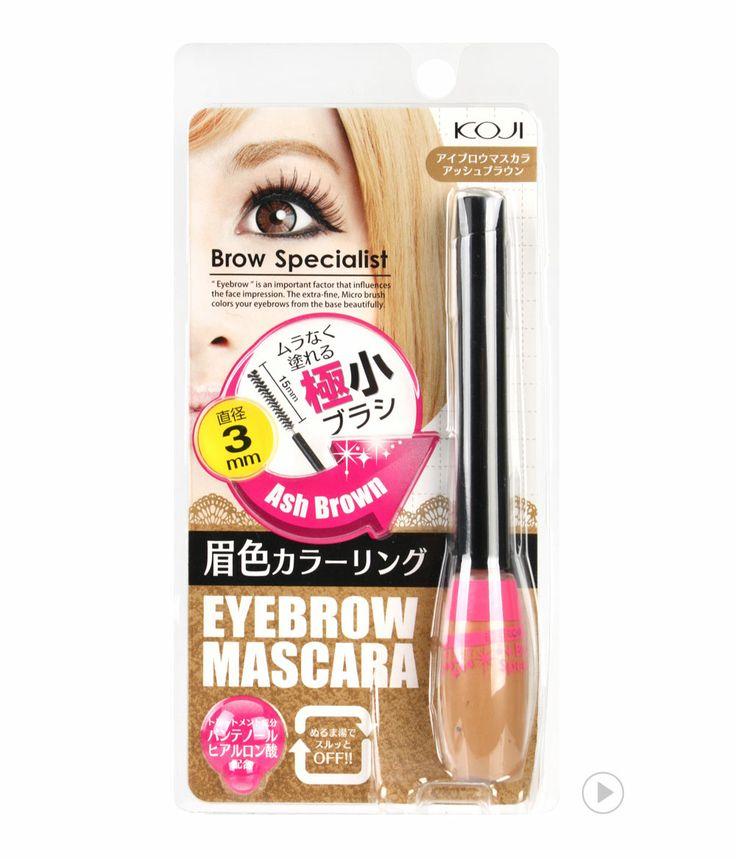Koji Brow Specialist Eyebrow Mascara Ash Brown                       브로우스페셜리스트 아이브로우마스카라 애쉬브라운