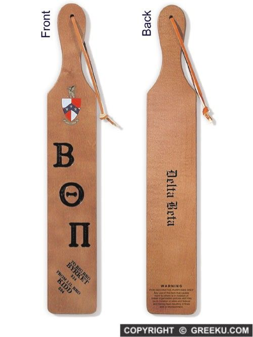 Traditional Fraternity Paddle
