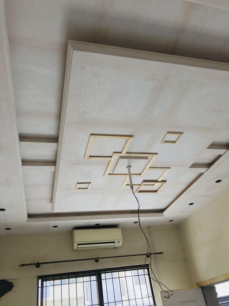 17 Marvelous False Ceiling Design Drywall Ideas In 2019