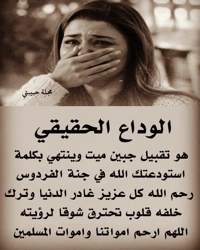 Islam Islamic Oman Dubai Muslim Muslimah Indonesia Jakarta Allah Children Sultanate Of Oman Islamic Love Quotes Words Quotes Dad Quotes