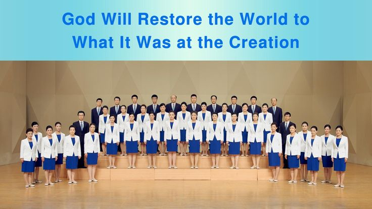 """End Time Salvation 