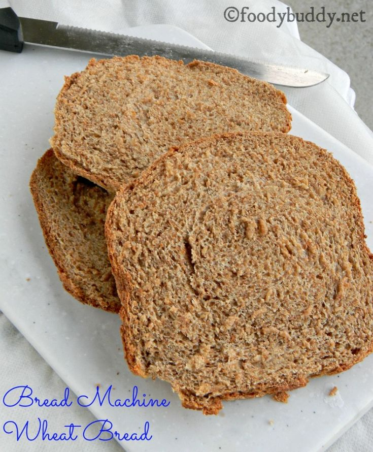 This is one of the easiest Bread Machine Whole Wheat Bread Recipe that I have ever tried. Easy, quick, no kneading bread recipe in bread machine. High in protein and fibers.