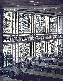 institut du monde arabe...Paris...inside