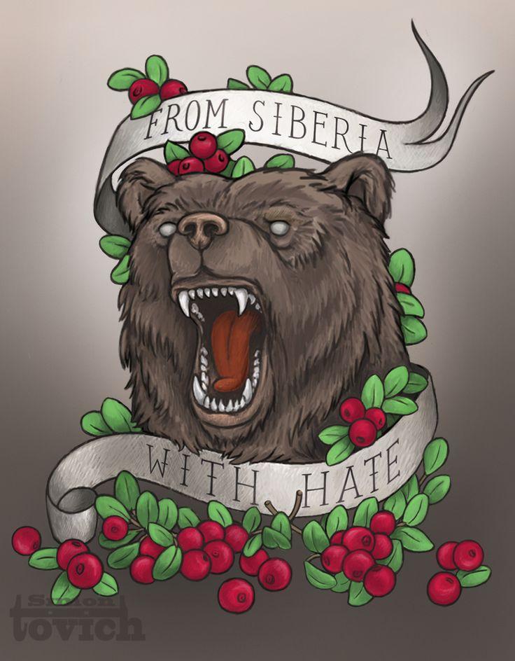 Сообщество иллюстраторов | Иллюстрация медведь в бруснике.
