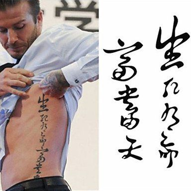 1000 ideas about chinese character tattoos on pinterest for Do airbrush tattoos come off in water