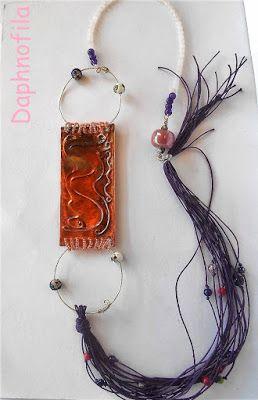 Τα daphnofila δημιουργούν: Στα χρώματα ενός ηλιοβασιλέματος!
