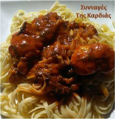 """ΣΥΝΤΑΓΕΣ ΤΗΣ ΚΑΡΔΙΑΣ: Linguini με """"μενταγιόν"""" πεσκανδρίτσας"""