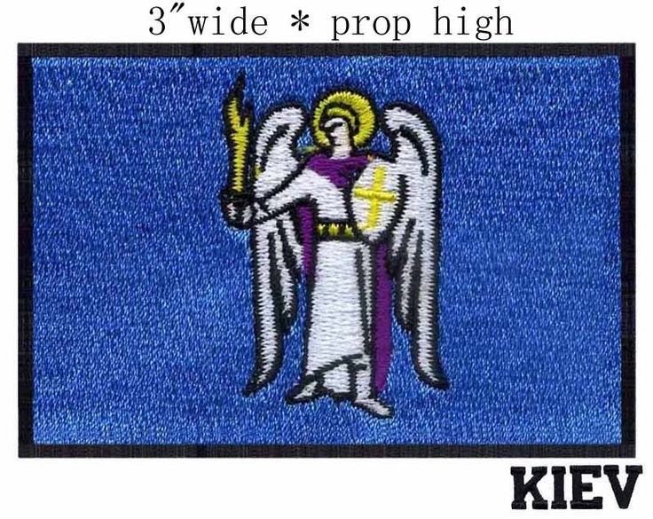 Киев, Украина флаг вышивка патч 3  wide / белые халаты / прямоугольный кусок ткани / герб патч