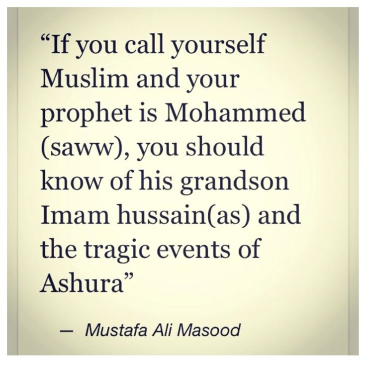 Non Muslim Perspective On The Revolution Of Imam Hussain: 23 Best Images About Ashura On Pinterest