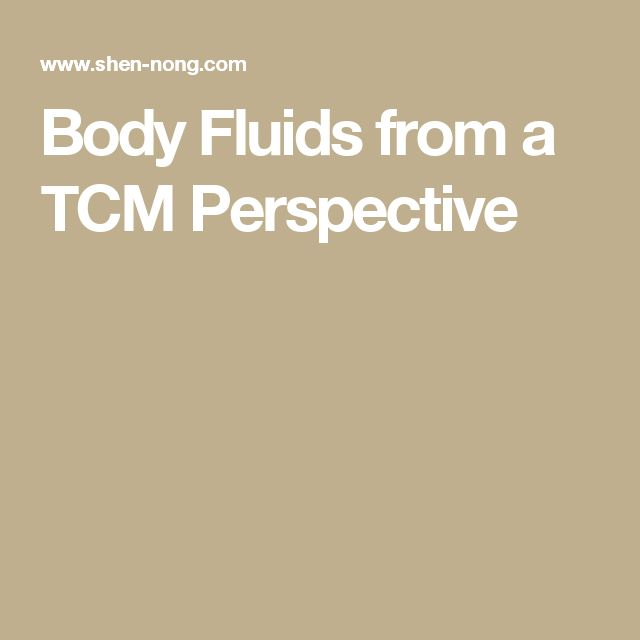 Body Fluids from a TCM Perspective