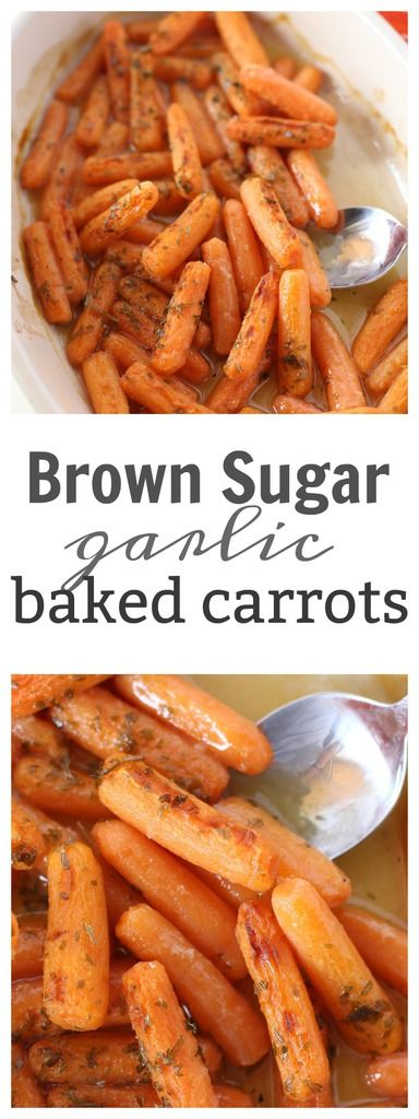 Garlic Brown Sugar Carrots - a great Thanksgiving side dish recipe that's simple and delicious!