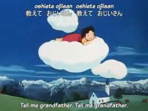 Heidi Cartoon Series Intro Japanese Ver. Childhood memories & realizing i love hayao miyazaki since im 4 years old