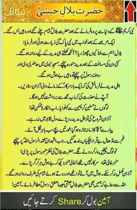 Subhan Allah aameen