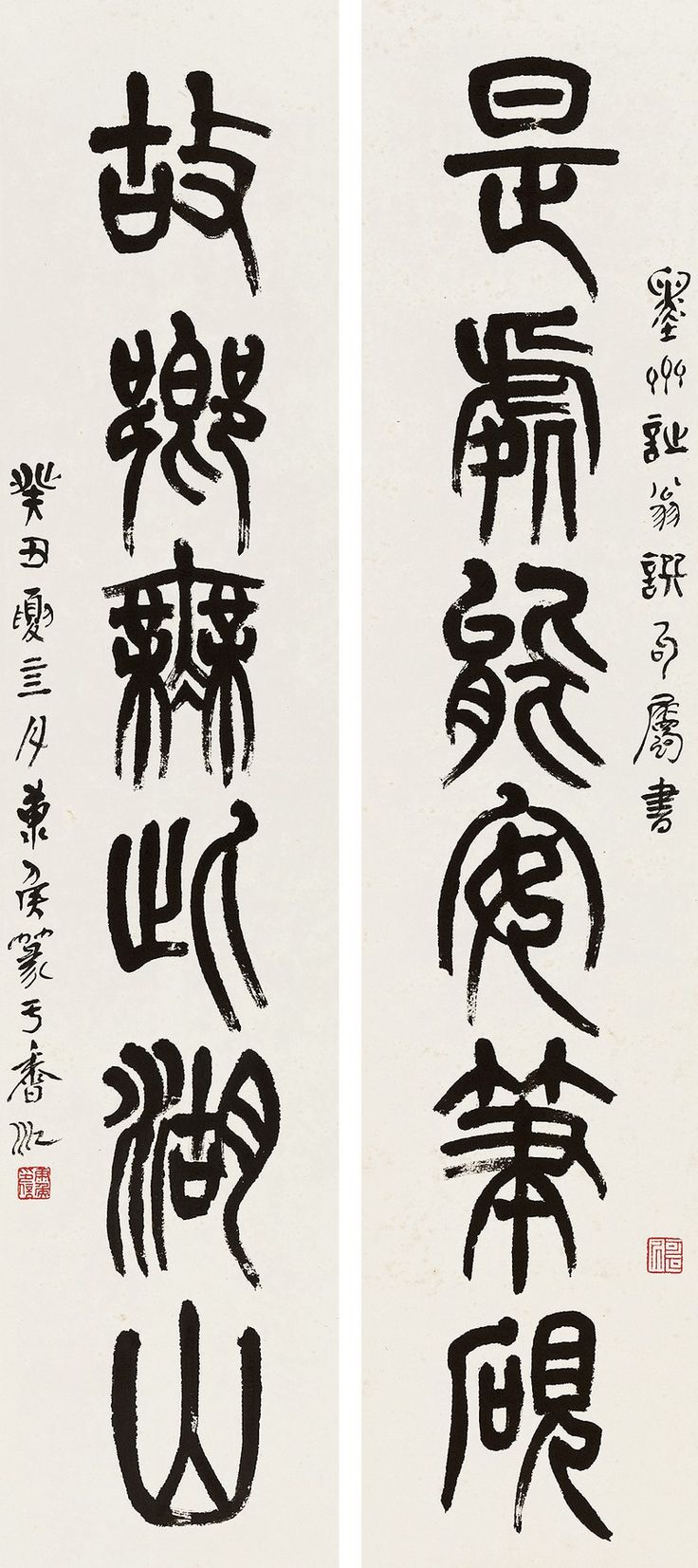 Feng Kanghou (1901-1983) SIX-character Couplet in Seal Script Mounted for…